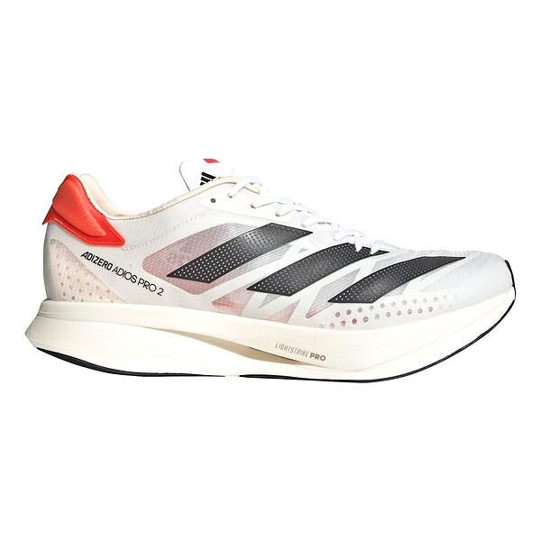 Adidas Adizero Adios Pro 2.0 (Unisex)